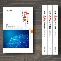 北京外资企业黄页