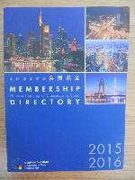 中国德国商会会员名录
